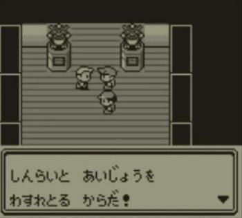 pokemon-shodai_2021071811181693c.jpg