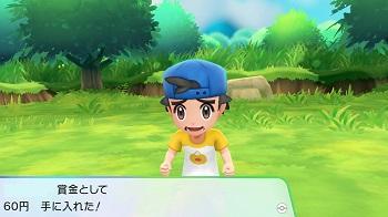 pokemon-tanpankozou.jpg