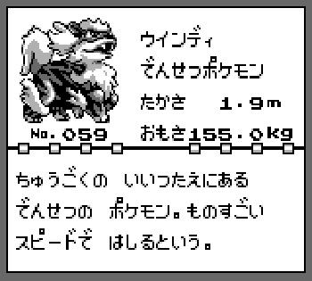 pokemon-uindy.jpg
