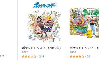 pokemon_20210507111519dcd.jpg