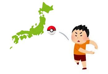pokemon_2021072912020332c.jpg