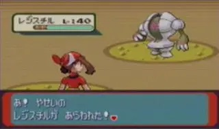 pokemon_20210918112857bfb.jpg