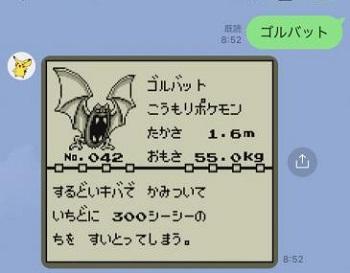 pokemon_202109221002532be.jpg