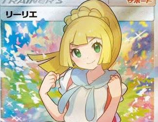 pokemoncard-ririe_20210726101125340.jpg
