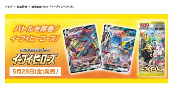 pokemoncard_20210508101318075.jpg