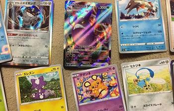 pokemoncard_20210630101135e8c.jpg