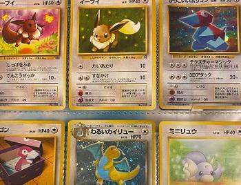 pokemoncard_2021070309451388c.jpg