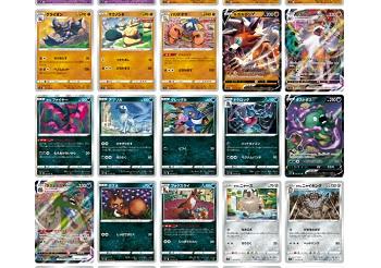 pokemoncard_2021071711004749b.jpg