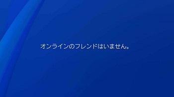ps4-friend.jpg
