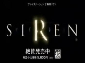siren_20210928114525903.jpg