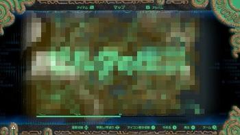 zelda_20210927095857fb4.jpg