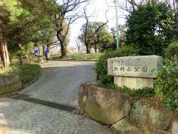西郷山公園 三田用水散策4