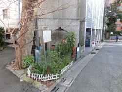 代官山 地蔵・道しるべ 三田用水散策5