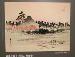 目黒元富士 めぐろ歴史資料館 三田用水跡散策5