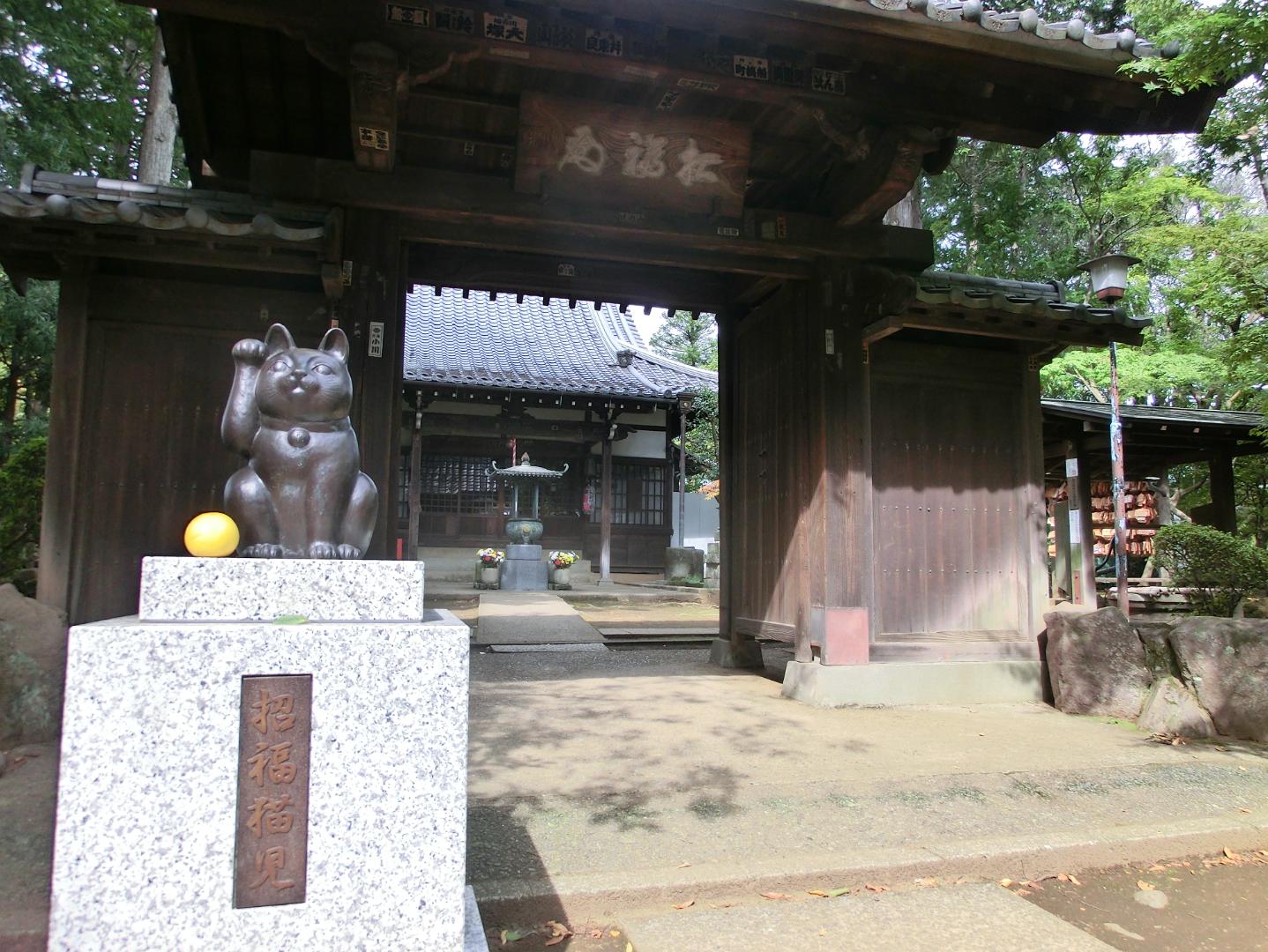 豪徳寺 招き猫の像 カフェトレジャー記事