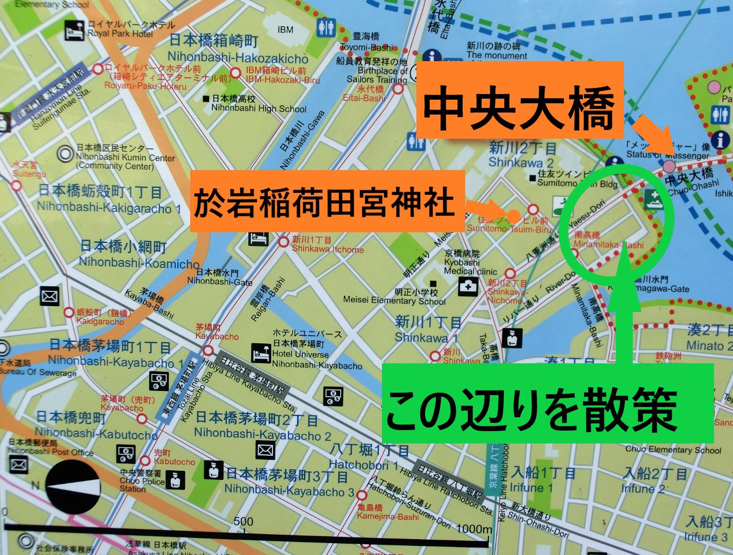 散策エリア 新川散策5