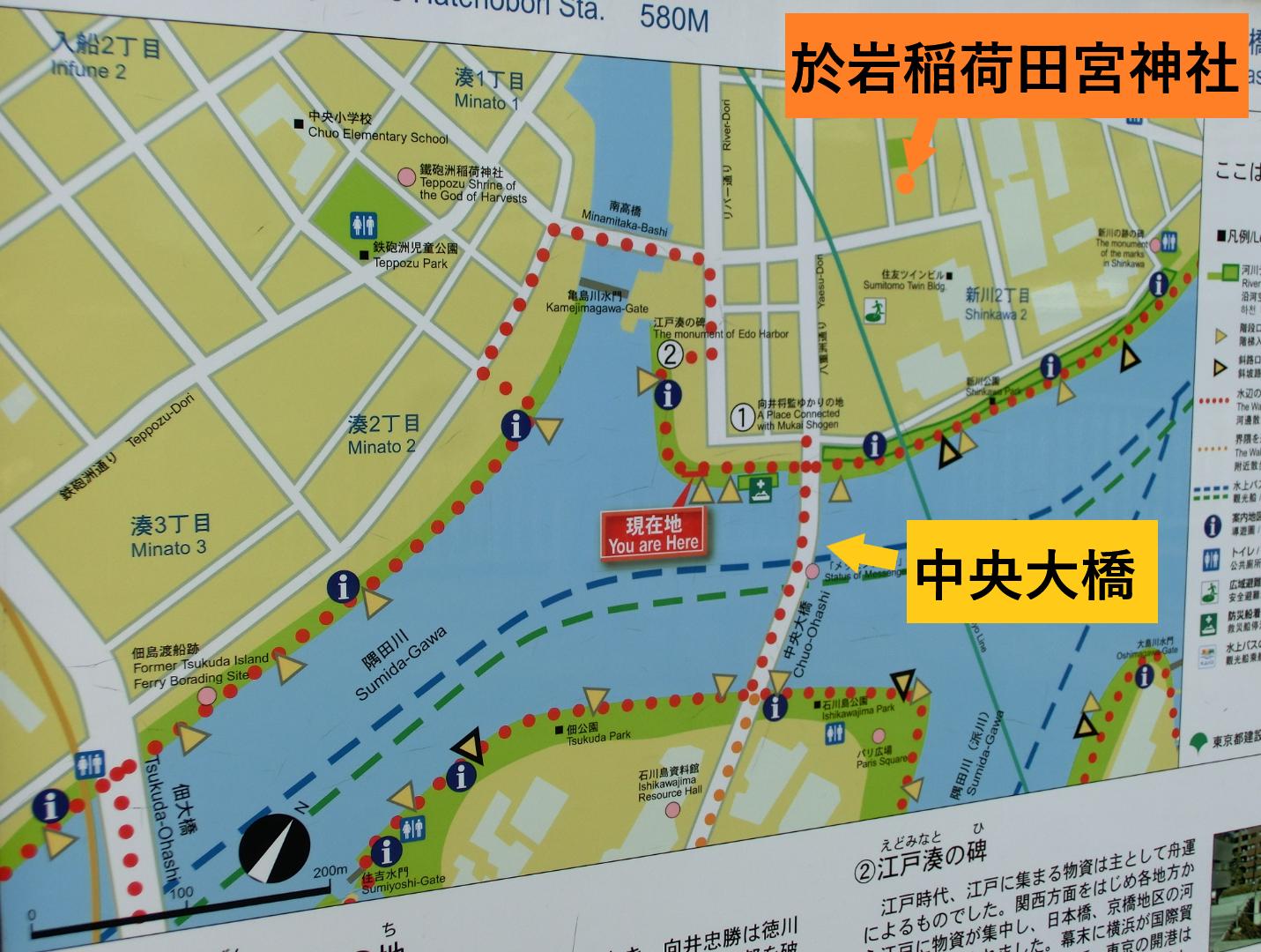 「霊岸島水位観測所」脇に置かれている散策マップ 新川散策5