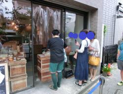 タケノとおはぎ 外観1 権八記事
