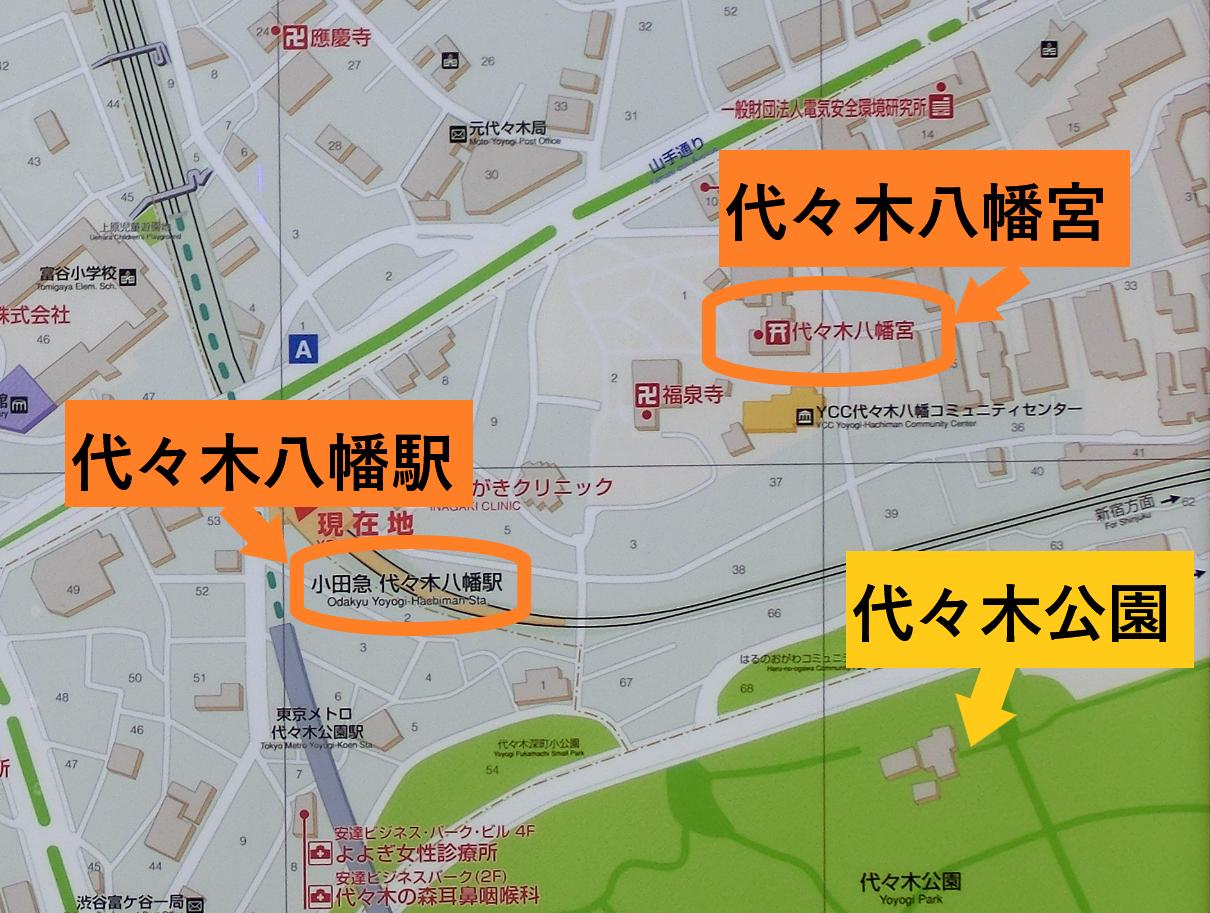 地図 代々木八幡・初台・西原・大山散策記事1