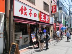 大岡山北口商店街 レストラン1 大岡山大田区エリア散策