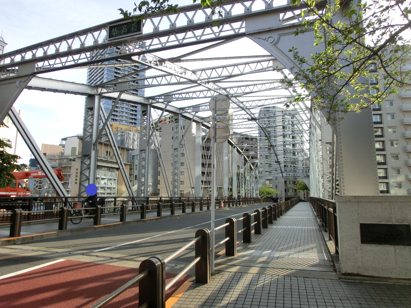 南高橋 新川散策5