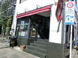 シュングルマン 新川散策5
