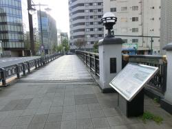 亀島橋と「御船手組」、「河村瑞賢」の説明板 新川散策5