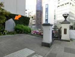 堀部安兵衛の碑 新川散策5