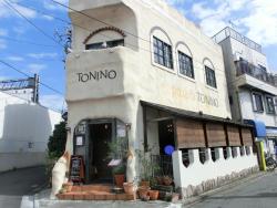 トニーノ2 トニーノ記事