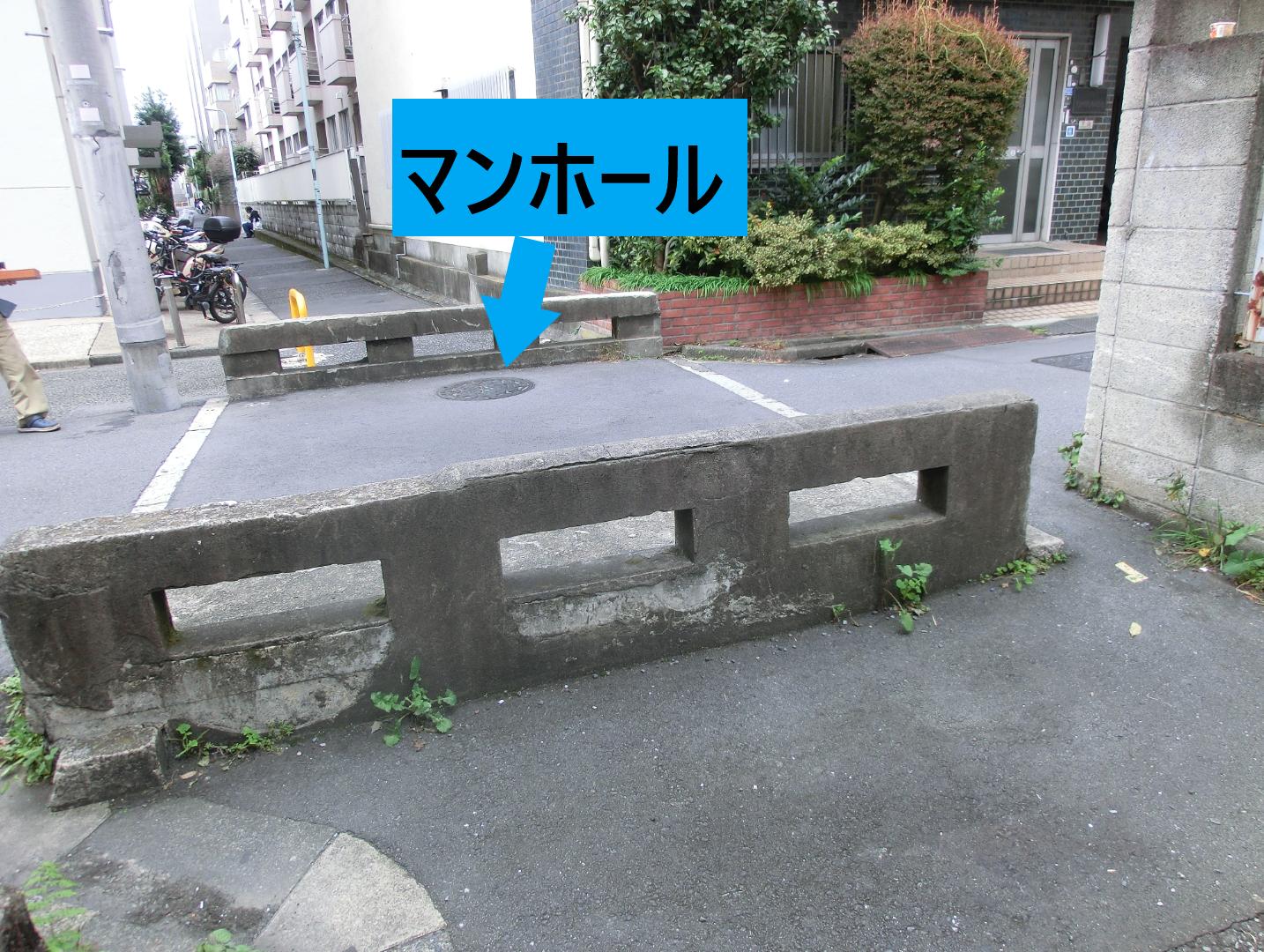 初台橋1 代々木八幡・初台・西原・大山散策記事2