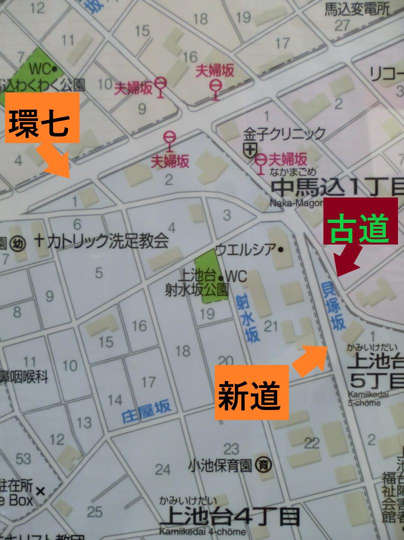 古道の地図 上池台散策3