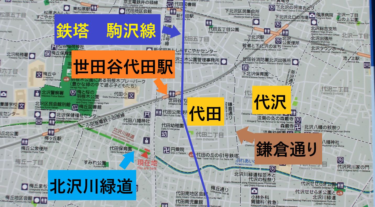 地図 代田・代沢散策1