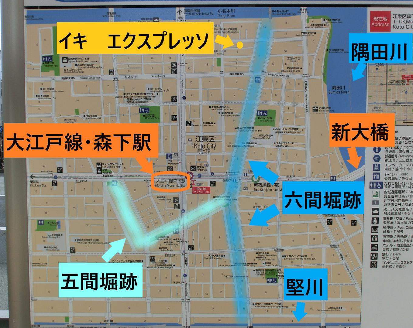 森下駅前の地図 六間堀・五間堀記事