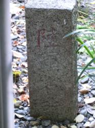 氷川神社横の陸軍境界石 ザバーガーショップ記事