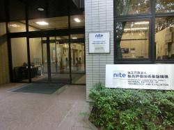NITE 代々木八幡・初台・西原・大山散策記事3