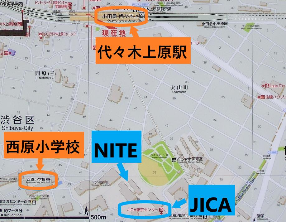 地図 代々木八幡・初台・西原・大山散策記事3