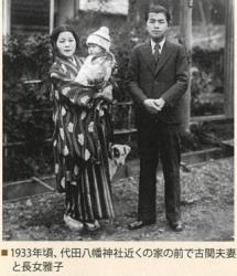 古関裕而夫妻 世田谷八幡神社近く 代田・代沢散策2