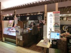 美登利寿司 二子玉川店 代田・代沢散策2
