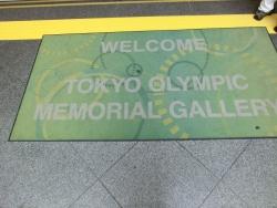 東京オリンピック メモリアルギャラリー1 ソルメックス記事