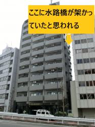 ダイアパレス代官山1 三田用水跡散策6