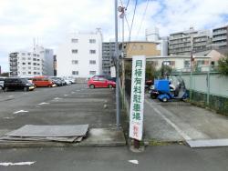駐車場 三田用水跡散策6