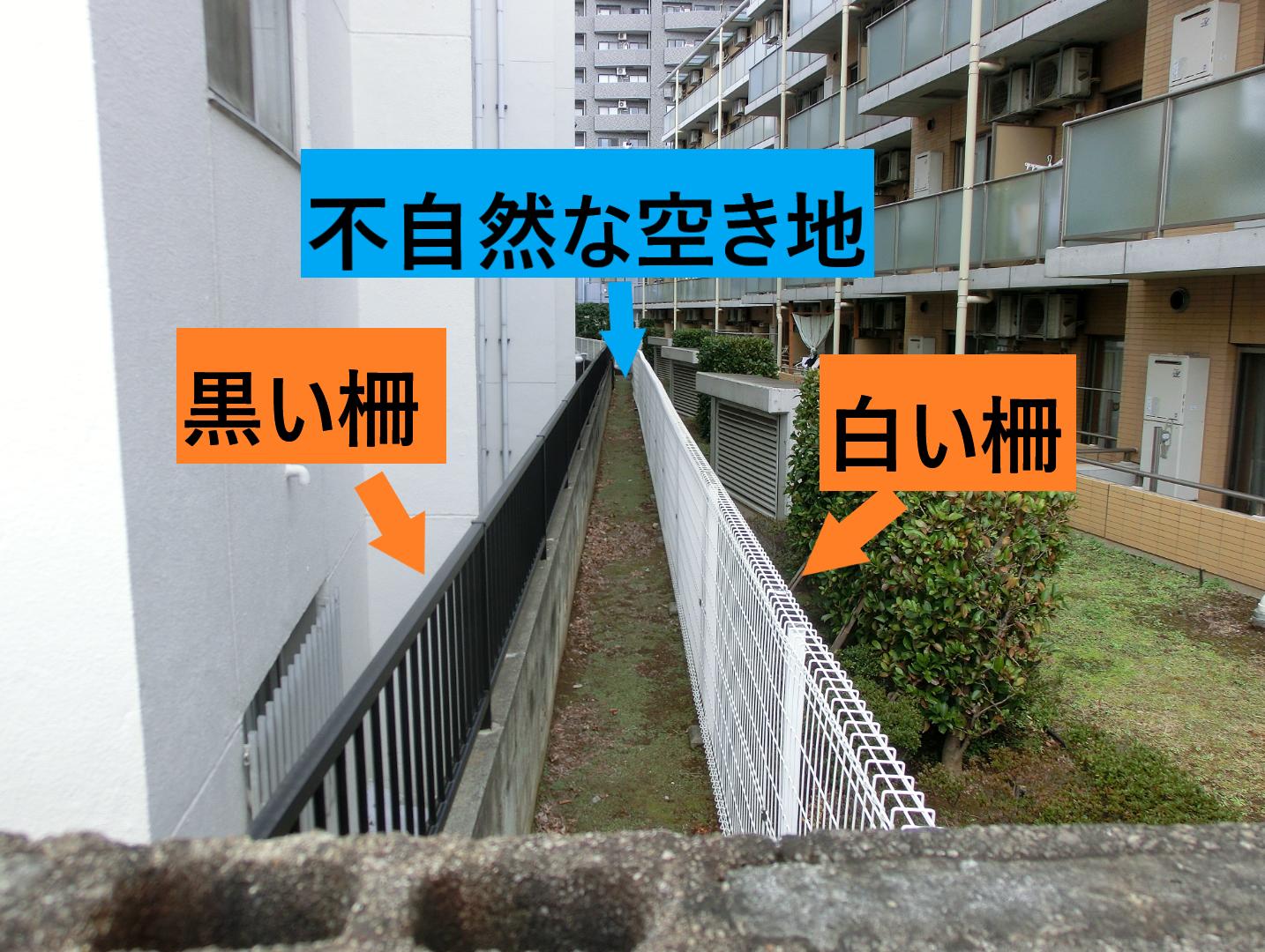 駐車場 不自然な空き地 三田用水跡散策6