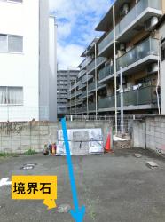 駐車場の境界石 三田用水跡散策6