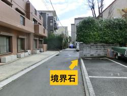 駐車場の向かい側 三田用水跡散策6