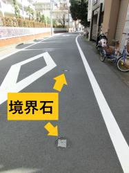 茶屋坂隧道後の境界石 三田用水散策7