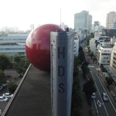日の丸自動車学校 赤い球体 日の丸自動車学校ホームページ 三田用水散策7