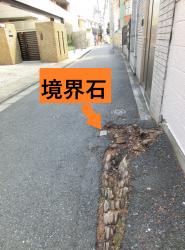 境界石 大きな木の通り 三田用水跡散策7