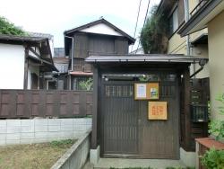 昭和のくらし博物館 久が原散策3