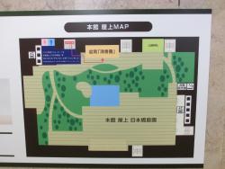 屋上マップ 日本橋三越本店屋上記事