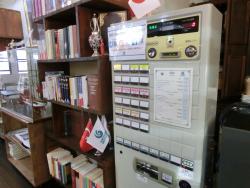 食券販売機 東京ジャーミイ記事